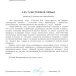 """""""Кухонный двор"""""""